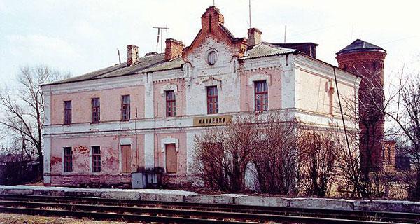 Историческая справка о селе Манаенки и Храме Георгия Победоносца